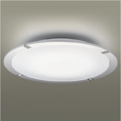 Đèn Áp trần HH-LAZ3006K88 PaNaSoNic