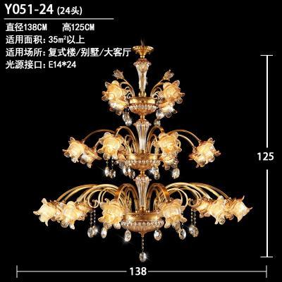 Đèn chùm đồng RLC RLC5063