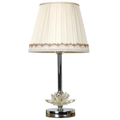 Đèn để bàn phòng ngủ  1018