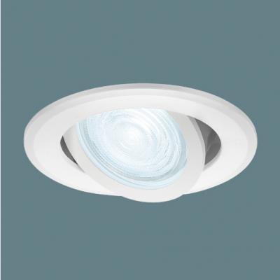 Đèn Led Dowlight Chỉnh Góc Chiếu NNP21101/NNP21102 NaNoCo