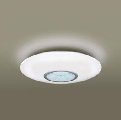 Đèn Led Trần HH-LAZ307388 PaNaSoNic