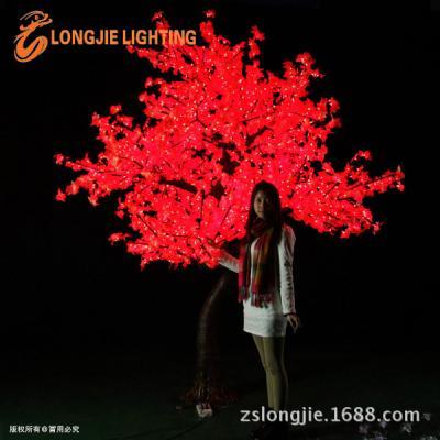 Đèn Led trang trí ngoài trời NK5310