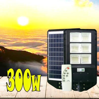 Đèn liền thể 300w siêu sáng siêu to giá rẻ