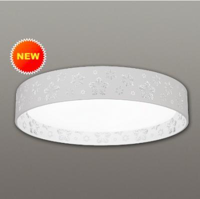 Đèn Trần LED HH-LAZ181488 PaNaSoNic