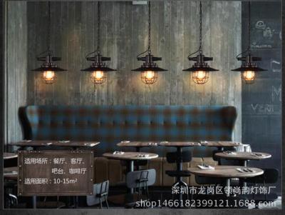 Đèn trang trí treo quán bar RLTB  7070