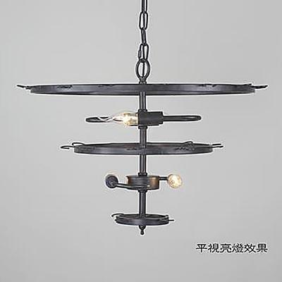 Đèn treo trang trí Châu Á   RLT5207