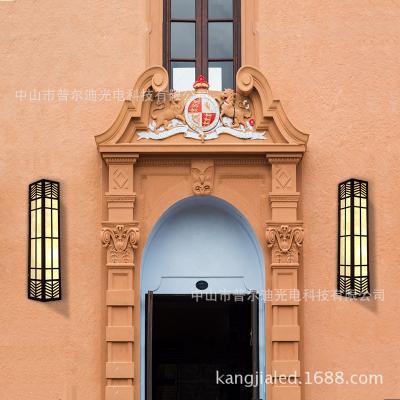 Đèn treo tường cổ điển RLTU5290